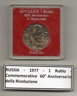 Russia - 1977 - 1 Rublo - Commemorativo Del 60° Anniversario Della Rivoluzione - Vedi Foto - (MW1233) - Russia