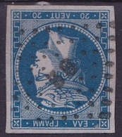 GREECE 1862-67 Large Hermes Head Consecutive Athens Prints 20 L Blue Vl. 32 With Dotted Cancellation 58 (Ν. ΨΑΡΑ) - 1861-86 Hermes, Groot