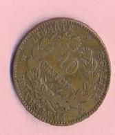 Pièce De Monnaie  - B3111 -  France - 10 Centimes 1896 ( Type, Nature, Valeur, état... A Apprécier D'après Double Scan) - France