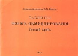 UNIFORMES ARMEE RUSSE TSAR 1910 TABLEAUX GUIDE COLLECTION TENUES REGIMENTS - Uniforms