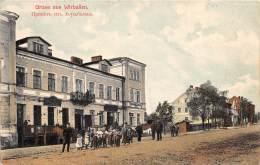 LITUANIE / Gruss Aus Wirballen - Lithuania