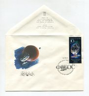 SPACE FDC USSR 1988 INTERNATIONAL SPACE PROJECT FOBOS SP.POSTMARK - Rusia & URSS