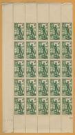 8Fc-996:  N° 124  In Blok V.25 : XX = Postfris: .. Om Verder Uit Te Zoeken... - Dahomey (1899-1944)