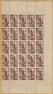 8Fc-994:  N° 122  In Blok V.25 : XX = Postfris: .. Om Verder Uit Te Zoeken... - Dahomey (1899-1944)