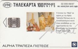 GREECE - Alpha Bank Painters , Psichopedis ,x0325,tirage 32.000, 06/97, Used - Grèce