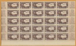 8Fc-993:  N° A2  In Blok V.25 : XX = Postfris: .. Om Verder Uit Te Zoeken... - Senegal (1887-1944)