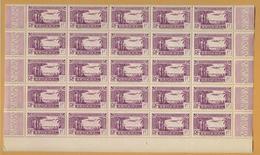 8Fc-991:  N° A3  In Blok V.25 : XX = Postfris: .. Om Verder Uit Te Zoeken... - Senegal (1887-1944)