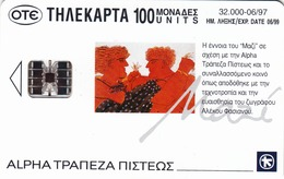 GREECE - Alpha Bank Painters , Fasianos ,x0326,tirage 32.000, 06/97, Used - Grèce