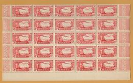 8Fc-990:  N° A2  In Blok V.25 : XX = Postfris: .. Om Verder Uit Te Zoeken... - Senegal (1887-1944)