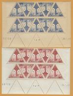 8Fc-988:  N° A11+A12  In Blok V.10 : XX = Postfris: .. Om Verder Uit Te Zoeken.. - Unused Stamps