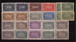 109g * DEUTSCHES REICH * 22 INFLATIONSMARKEN OVAL TEILWEISE DOPPELSTÜCKE * POSTFRISCH *!! - Germany
