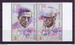 BiH Republic Srpska 2017 Y Personalities Nobel Prize Winner Ivo Andric MNH - Bosnia And Herzegovina