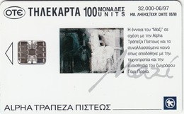 GREECE - Alpha Bank Painters , Prekas ,x0329, Tirage 32.000, 06/97, Used - Grèce