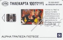 GREECE - Alpha Bank Painters , Mytaras ,x0330, Tirage 32.000, 06/97, Used - Grèce