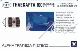 GREECE - Alpha Bank Painters , Kokkinidis ,x0332, Tirage 32.000, 06/97, Used - Grèce