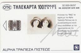 GREECE - Alpha Bank Painters , Sorogas ,x0333, Tirage 32.000, 06/97, Used - Grèce