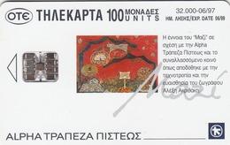 GREECE - Alpha Bank Painters , Akrithakis ,x0334, Tirage 32.000, 06/97, Used - Grèce