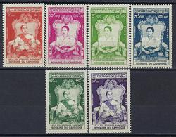 Cambodge, N° 57 à 62 ** TB - Kambodscha