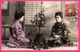 "Chine - 2 JOLIES GEISHAS DEVANT BANSAÏ / BEAU TIMBRE + CACHET "" One Sen "" Vers LILLE - Chine"