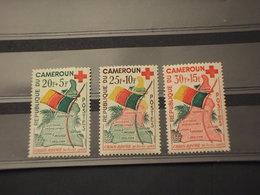 CAMEROUN - 1963 CROCE ROSSA 3  VALORI - NUOVI(++) - Camerun (1960-...)