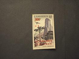 CAMEROUN - P.A. 1961 VEDUTA/PIANTE L. 1su 500 - NUOVI(++) - Camerun (1960-...)