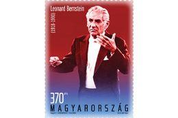 Hungary - 2018 - Leonard Bernstein Was Born 100 Years Ago - Mint Stamp - Ungarn