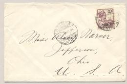 Nederlands Indië - 1932 - 25 Cent Wilhelmina Met Scheepje - Enkelfrankering Van Batavia Naar Ohio / USA - Nederlands-Indië