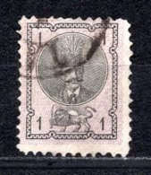 1876 IRAN 1 CH. SHAH NASER AL-DIN MICHEL: 19A USED - Iran