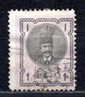 1876 IRAN 1 CH. SHAH NASER AL-DIN MICHEL: 19C USED - Iran