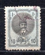 1876 IRAN 10 CH. SHAH NASER AL-DIN MICHEL: 22C USED - Iran