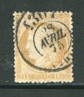 Y&T N°55 Bureau De Passe 1307 - 1871-1875 Ceres