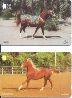 2 Télécartes Oman Cheval Horse Animal (D 461) - Oman