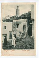 Quartier Arabe - Tanger - Maroc - Tanger