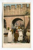 Porte Du Carrefour - Tanger - Tanger