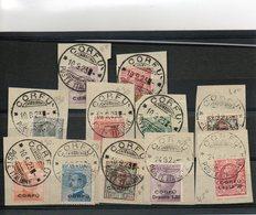 Timbres Avec Surcharge De Corfu Obl-1923 - Bureaux Etrangers
