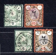 1882 IRAN 5 CH. & 10 CH. DEFINITIVES 4x Stamps MICHEL: 47-48 USED - Iran