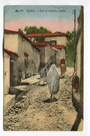 Rue Du Quartier Arabe - Blida - Blida
