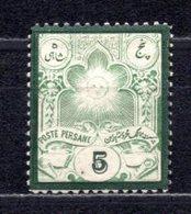 1882 IRAN 5 CH. DEFINITIVE MICHEL: 47 TYPE I MH * - Iran