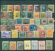 El Salvador Set Of Older Stamps See Scan Mixed Quality - Mexico