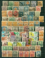 Mexico Set Of Older Stamps See Scans Mixed Quality 2 Scans - Mexico