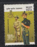 INDIA 2017  3 KUMAON Rifles, 100 Years,1v Complete,  MILITARIA,, MNH(**). - Inde
