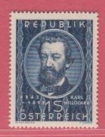 1949 ** (sans Charn., MNH, Postfrish)  Yv  783Mi  947ANK 959 - 1945-.... 2ème République