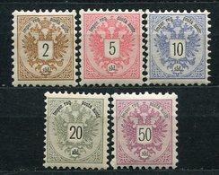 Österreich Post In Der Levante Ex.Nr.8/13          *  Unused       (2996) - Levant Autrichien