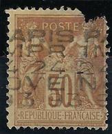 France Préoblitéré N° 20 Défauts, Surcharge Horizontal Signé + Cartificat Maison, RARE - 1876-1898 Sage (Type II)