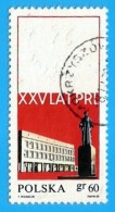 Polonia. Poland. 1969. Michel # 1935. Marie Curie. University. Lublin - Usados