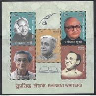 INDIA. 2017, EMINENT  WRITERS OF INDIA, Literature,  Miniature Sheet, MS,   MNH, (**) - Inde