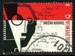 Slovénie 2004 Mi 456 ° - Slovénie