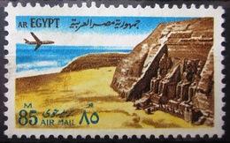 EGYPTE              PA 133                    NEUF SANS GOMME - Poste Aérienne