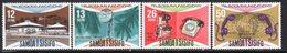 Samoa 1977 Telecommunications Set Of 4, MNH, SG 492/5 - Samoa