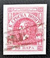 PRINCE MICHEL III OBRENOVITCH 1866 - OBLITERE - MI 5Y - NON-DENTELE - EXTREMEMENT RARE ! - Serbie